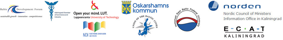 Logoline Kaliningrad Project Partners