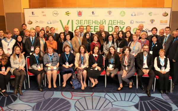 All Russia Forum Participants
